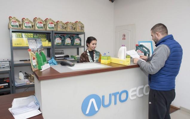 service auto bucuresti autoeco